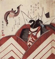 団十郎紋.jpg